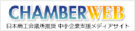 CHAMBER WEB